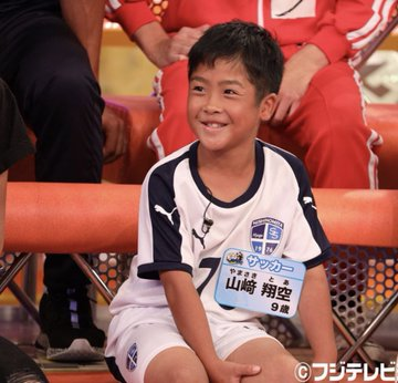 山崎翔空(やまざきとあ)はメッシ並みの実力でヤバイ!将来のサッカークラブや理想の選手は誰?